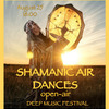 Shamanic Air Dances - 25 августа