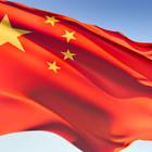 11 фактов, которые вы (вероятно) не знали о Китае
