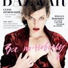 Mila Jovovich. Harper's Bazaar, sept-2009