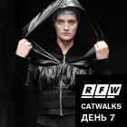RFW ДЕНЬ 7 (CATWALKS)