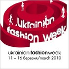 Ukrainian Fashion Week(UFW)День1