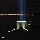 Йоко Оно подарила Джону Леннону башню