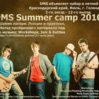 DMS Summer Camp 2010