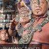 SHAMANIC DANCES @ ПРОДУКТЫ