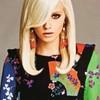 Превью кампании: Эбби Ли Кершо для Versace for H&M