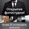 В Москве состоялось Торжественное открытие Garagestudio