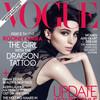 Обложка: Руни Мара для американского Vogue