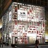 Рем Колхас создал прозрачный магазин для Coach
