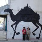 «Черная точка» в защиту Палестины