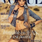 Дарья Вербова для Vogue Paris