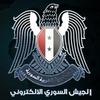 Сирийские хакеры пообещали атаковать правительство США