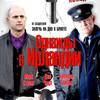 5 лучших мужских фильмов 2000-х