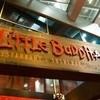 Buddha Bar: бренд открыл первое заведение в России