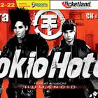 На разогреве у TOKIO HOTEL выступит российская группа!