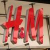 H&M в Риге