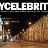 Pdf-журнал CITYCELEBRITY #3
