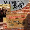 """Mishouris Blues Band 11 мая в 20:00 в клубе """"Марсель""""!!!"""