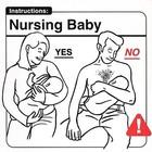 Инструкция по эксплуатации младенца