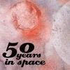 50 лет в космосе