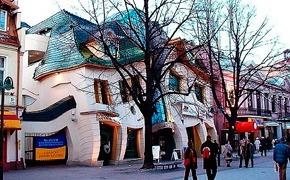 Оригинальная архитектура. Необычные здания