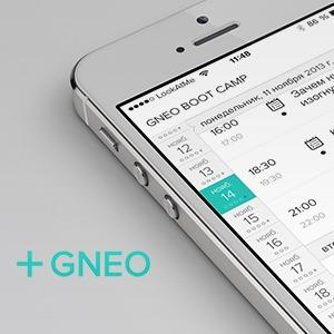 Как приложение Gneo учит всё успевать