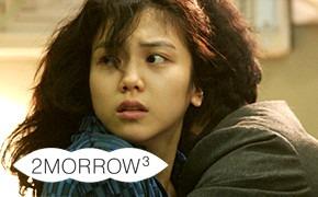 «Завтра», день второй: «Жажда», «Служанка» и остальные