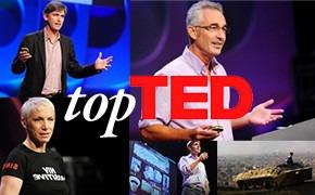 Лучшие лекции TED