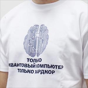 Что происходит в офисе Российского квантового центра