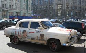 Русские каникулы: Москва на фото иностранных туристов