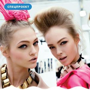 Модельный конкурс  New One Model Management