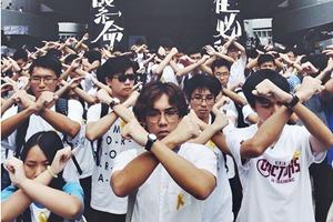 Китай заблокировал Instagram из-за протестов в Гонконге