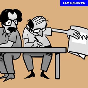 Как была устроена редакция советской газеты