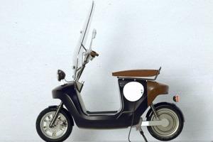 В Амстердаме создали скутер из конопли