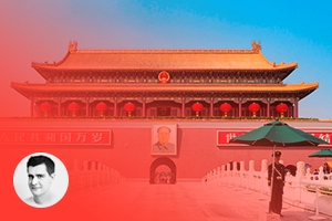 Почему я не верю в Китай