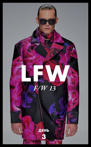 London Fashion Week: