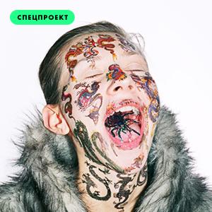 Synchrodogs: Как достичь успеха в арт-фотографии