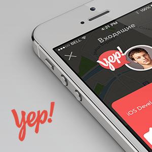 Приложение Yep!: Как найти друзей на час