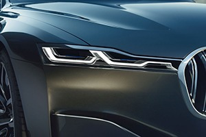 BMW представила концепт-кар с дополненной реальностью