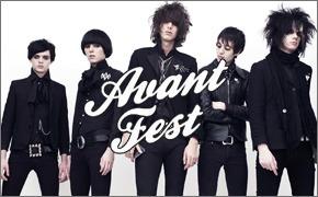 Гид по фестивалю Avant
