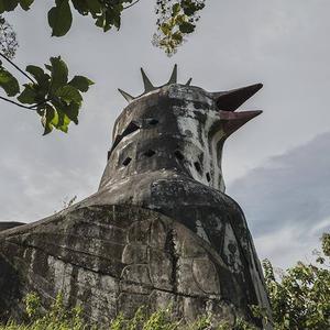 Архитекторы оценивают индонезийскую церковь в виде курицы