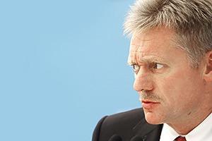 Песков опроверг отключение российского сегмента интернета