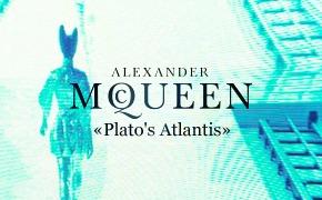 Фэшн-головоломка: Alexander McQueen