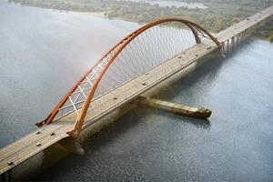 В Новосибирске владельца дрона будут судить за полёт над мостом