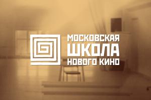 Финалисты конкурса Look At Me и Московской школы нового кино