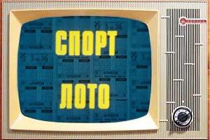 Спортлото-2012: Настольная игра по мотивам олимпийских трансляций