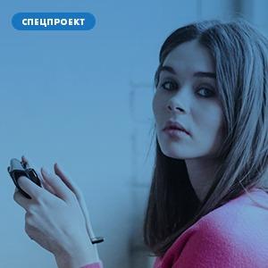 Модельный конкурс  агентства New One:  Финалистки в Москве