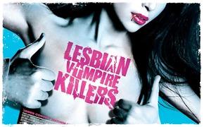 Премьеры: Убийцы вампирш-лесбиянок