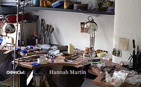 Студия ювелира Hannah Martin, Лондон