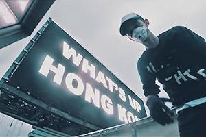 Видео: российские руферы оставляют сообщение на небоскрёбе в Гонконге
