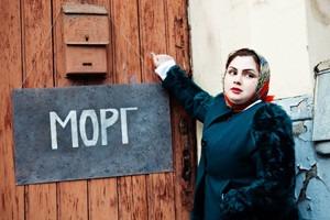 Лист ожидания: 15 главных русских фильмов года